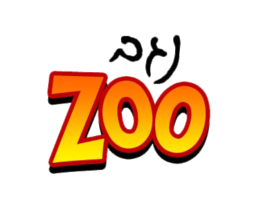 negev zoo logo 1