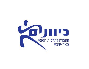 לוגו כיוונים