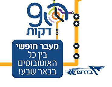 logo_dandarom