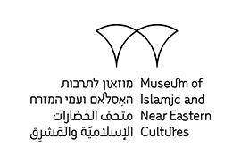 מוזאון לתרבות האסלאם ועמי המזרח