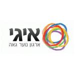 לוגו איגי
