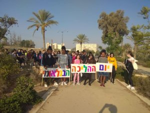 ילדים מחזיקים שלט