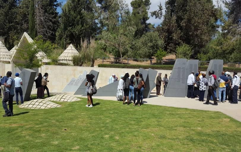 לזכר יהודי אתיופיה